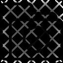 Block Folder Data Icon