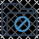 Block Folder Archive Icon