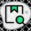 Box Search Search Parcel Search Delivery Icon