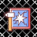 Break Glass Box Icon