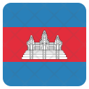 Cambodia Icon