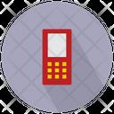 Vintage Cellphone Cellphone Mobile Icon