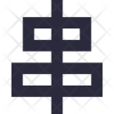 Center Align Alignment Icon
