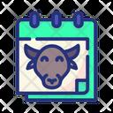 Chinese Zodiac Animal Zodiac Sign Icon
