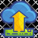 Cloud Usb Drive Cloud Usb Icon