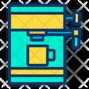 Espresso Coffee Machine Coffee Maker Machine Machine Icon