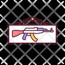 Collectible Firearms Icon