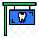 Dental Clinic Clinic Dentist Icon