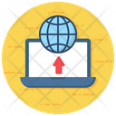 Deployment Software Development Deployment Process Icon