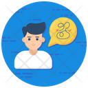 Difficult Confused Process Confusion Icon