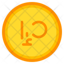 Dirham Coin Currency Icon