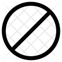 Ui Interface Disable Icon