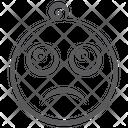 Emoticon Disappointed Emoji Funny Emoji Icon