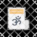 Diwali Oom Hindu Icon