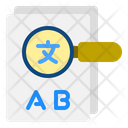 Document Translation Document Interpreter Language Icon