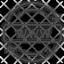 Domain Internet Protocol Hosting Icon