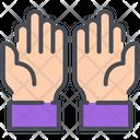 Hands Plea Pray Icon