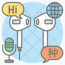 Earphones Translator Script Translate Language Education Icon