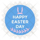 Easter Sticker Vector Easter Emblem Easter Logo Icon