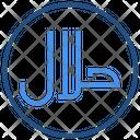 Eat Ramadan Halal Icon