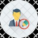 Edit Profile Biodata Icon