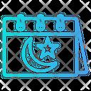 Ramadan Ramadan Calendar Eid Calendar Icon