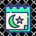 Eid Mubarak Ramadan Islam Icon