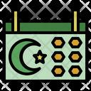 Eid Mubarak Islamic Muslim Icon