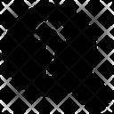 Enquiry Problem Solving Faq Icon