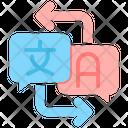 Bilingual Service Icon