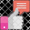 Reviews Feedback Survey Icon