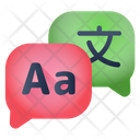 Foreign Conversation Foreign Language Foreign Chat Icon