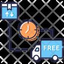 Logisticsv Free Logistics Delivery Logistics Delivery Icon