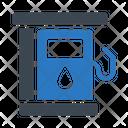 Station Petrol Pump Icon