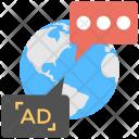 Global Advertising International Icon