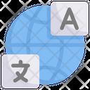 Online Shopping Global Language Globe Icon