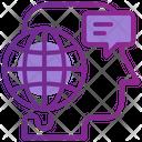 Analyst Internet Data Icon