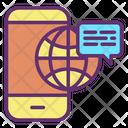 Global Mobile Applicationm Global Mobile Application Mobile Icon
