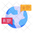 Global Translation Icon