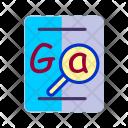 Grammar Checker Grammar Checker Icon