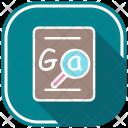 Grammar Checker Website Icon
