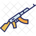 Pump Action Gun Modern Icon