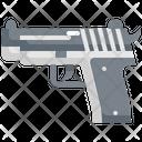 Gun Shotgun Weapon Icon