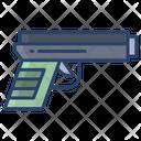 Xgun Icon