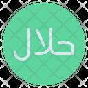 Halal Islam Islamic Icon