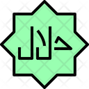 Halal Arabic Islam Icon