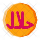 Halal Islam Label Icon