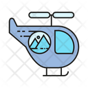 Helicopter Logo Branding Icon