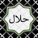 Hilal Islamic Eid Icon