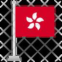 Hong Kong Country National Icon